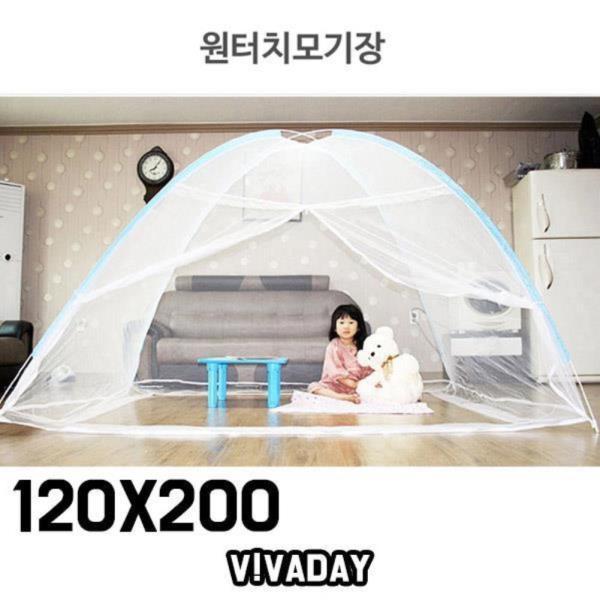 MY 원터치모기장 120X200