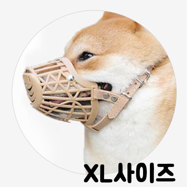 OH 오픈 세이프 애견 입마개 XL사이즈