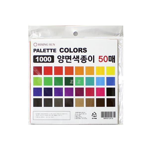 IS 라이징썬 1000 양면 색종이 50매 종이접기