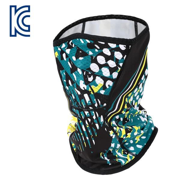 따뜻하고 숨쉬기 편한 기모+매쉬 마스크, 란슬롯