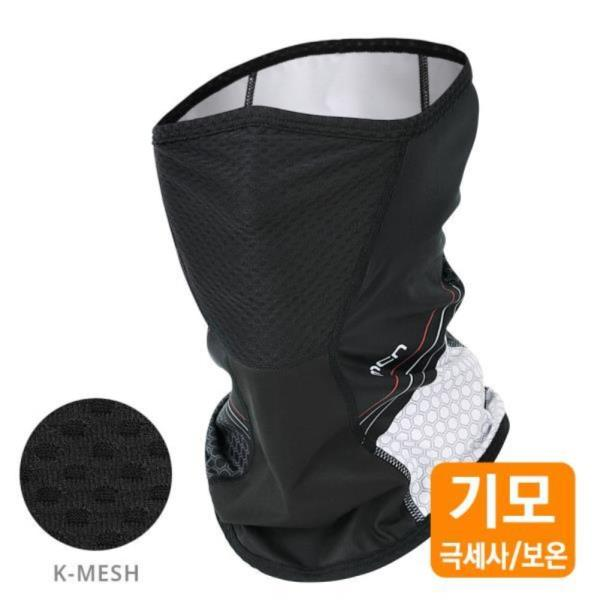 따뜻하고 숨쉬기 편한 기모+매쉬 마스크, 노멀크러쉬