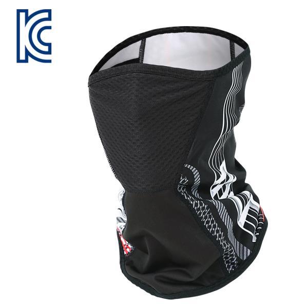 따뜻하고 숨쉬기 편한 기모+매쉬 마스크, 트랙