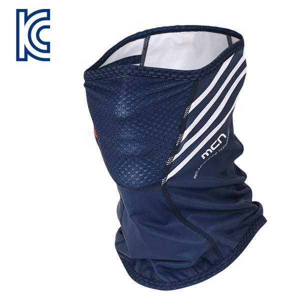 따뜻하고 숨쉬기 편한 기모+매쉬 마스크, 네이드