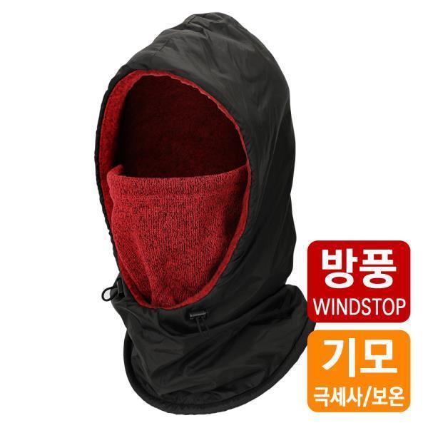 방한/방풍 넥워머 후드마스크/바라클라바 마르스블랙