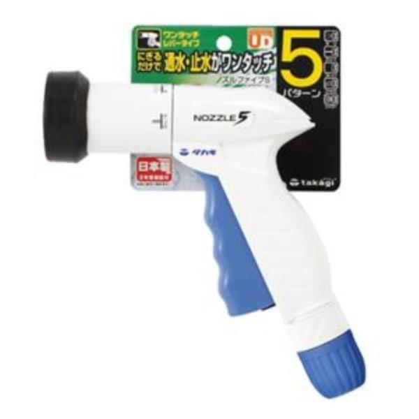 타카기 takagi 자동 노즐 / QG590
