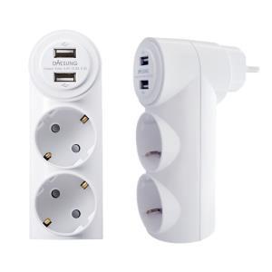 USB충전콘센트2구2포트/USB충전탭/USB멀티탭/고속충전