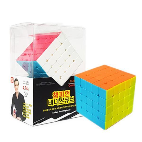 챔피언 비너스 큐브 5x5