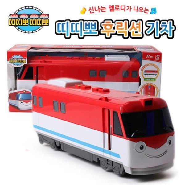 띠띠뽀 후릭션 기차