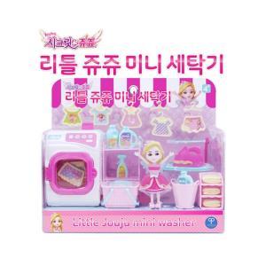 시크릿쥬쥬_리틀 쥬쥬 미니세탁기