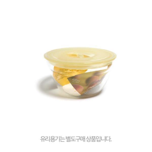하우트웨어 키퍼(JD130) 실리콘뚜껑 그릇실리콘덮개