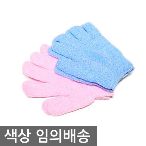 DF 손가락샤워장갑(2P) 목욕장갑 때장갑 때수건