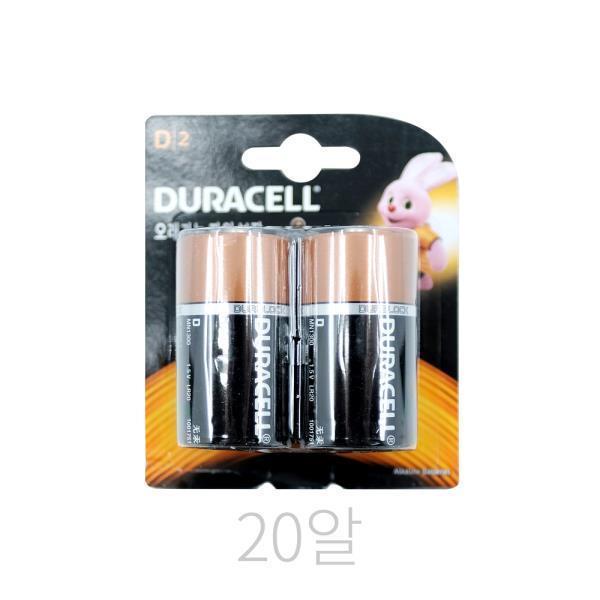 듀라셀 D (20알) LR20 알카라인건전지 1.5V