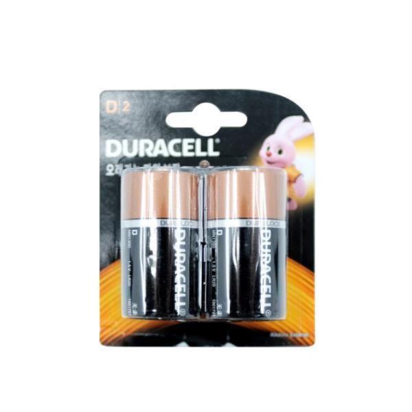 듀라셀 D (2알) LR20 알카라인건전지 1.5V