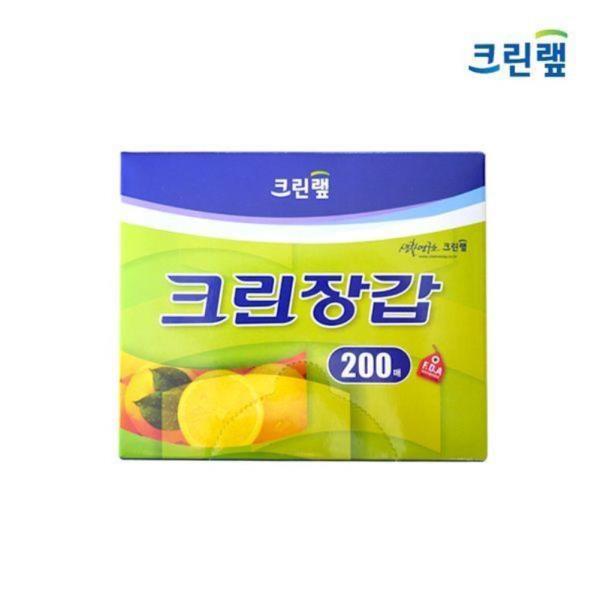크린랲 크린장갑(200매) 일회용위생장갑