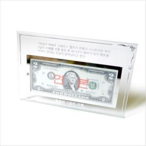 국산 크리스탈 행운의2달러액자(30개) 지폐액자