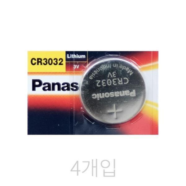 파나소닉 CR3032(4알) 3V 리튬전지 리튬건전지