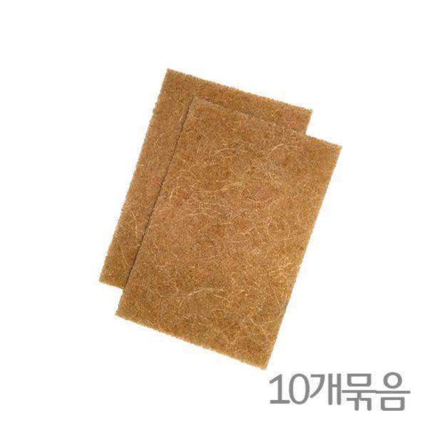 이태리 천연호두껍질수세미2P(10개) 흠집없는세척