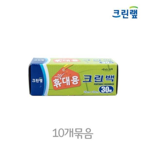 크린랲 휴대용크린백(30매x10개) 비닐봉투 기저귀봉투