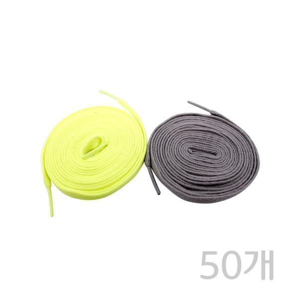 운동화끈(50쌍) 평끈8mm 신발끈