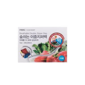 FROG 숨쉬는 이중지퍼백(25x32cm 10매) 위생비닐봉투