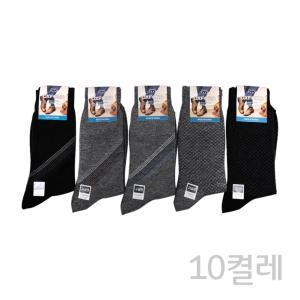 국산 신사용 사계절 패션정장양말(10켤레) 남자양말
