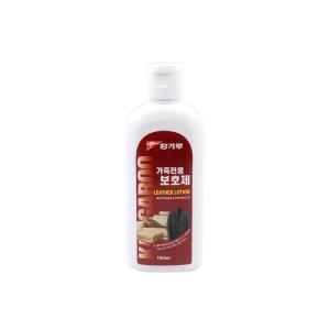 캉가루 가죽보호제(150ml) 가죽로션 광택유지