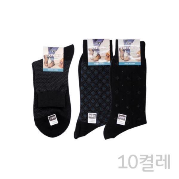 국산옥스포드 신사용 여름패션정장양말(10켤레)