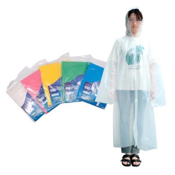 DF 빅토스 우의(색상랜덤) 우비 비옷 우산