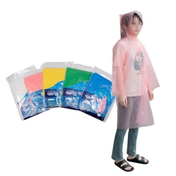 DF 빅토스 아동용우의(색상랜덤) 우비 비옷 우산