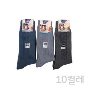 국산 옥스포드 신사용 사계절 유색정장양말(10켤레)