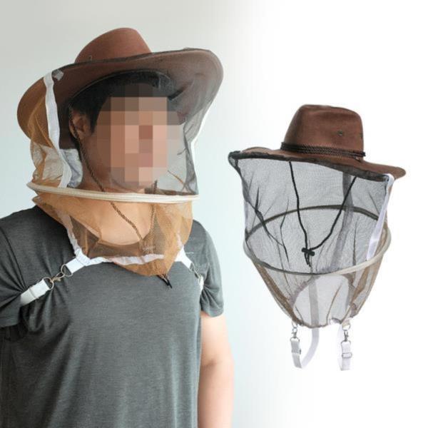 DF 어깨걸이형 고급양봉모자 벌초모자 벌망