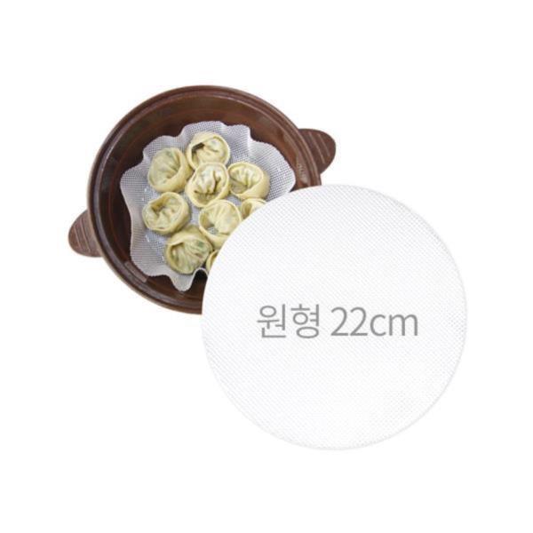 파미레 실리콘 찜시트(원형22cm) 떡 만두시트
