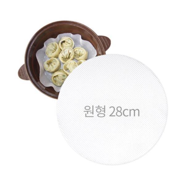 파미레 실리콘 찜시트(원형28cm) 떡 만두시트