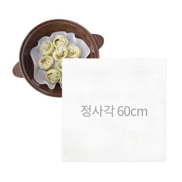 파미레 실리콘 찜시트(정사각60cm) 떡 만두시트