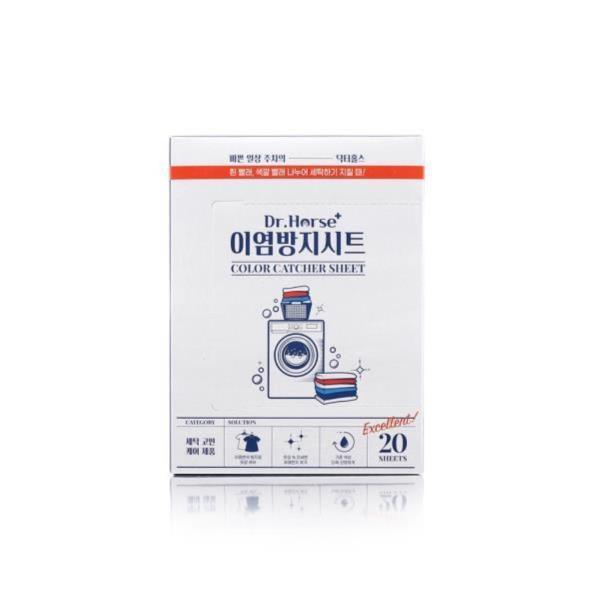 DF 말표 이염방지시트(20매) 흰옷이염방지 매직시트