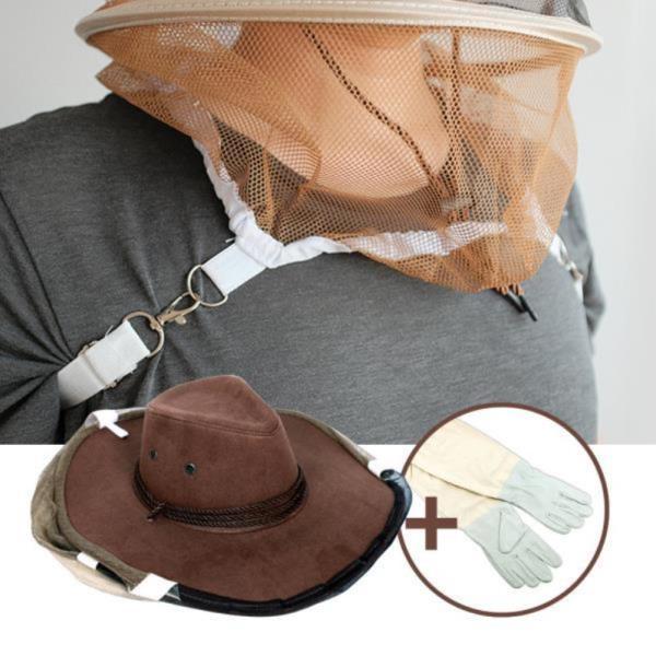 DF 어깨걸이형 양봉모자+양봉장갑세트 벌초모자장갑