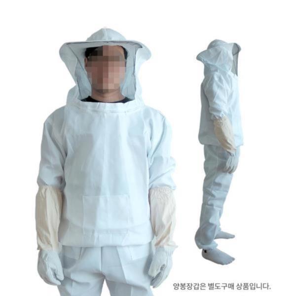 DF 면 양봉옷(상하의) 벌망옷 벌초복 벌초옷