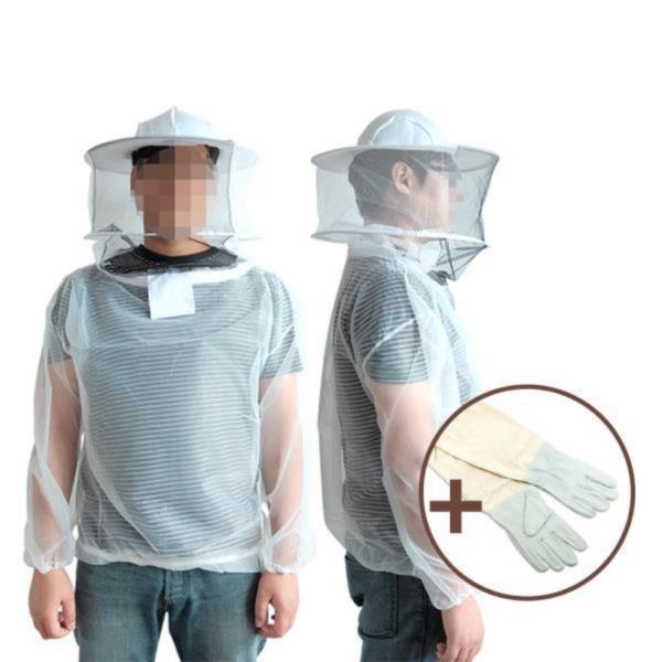 DF 망사 양봉옷(상의+양봉장갑) 벌망옷 벌초복 벌초옷