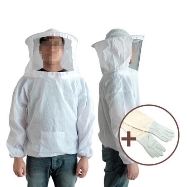 DF 면 양봉옷(상의+양봉장갑) 벌망옷 벌초복 벌초옷