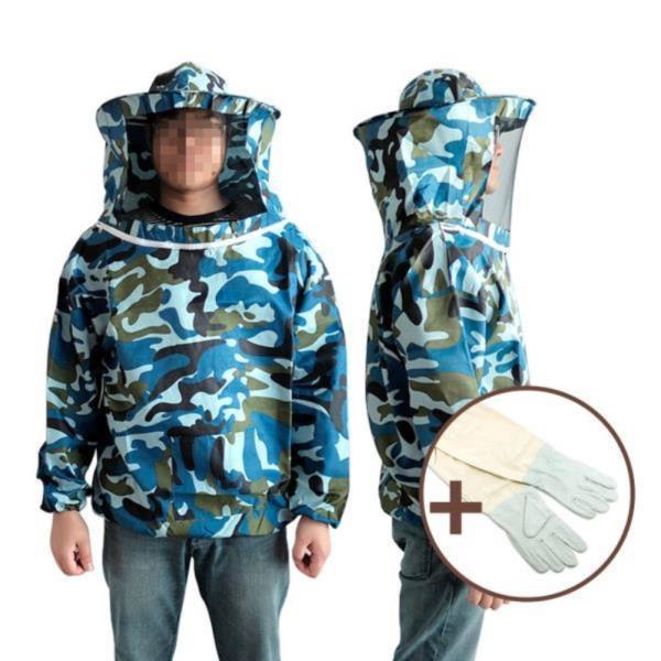 DF 밀리터리 양봉옷(상의+양봉장갑) 벌망옷 벌초복