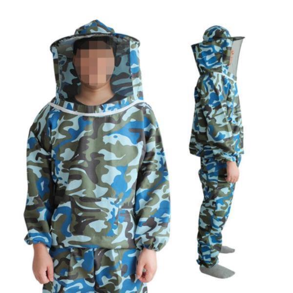 DF 밀리터리 양봉옷(상하의) 벌망옷 벌초복 벌초옷