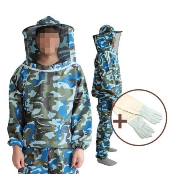 DF 밀리터리 양봉옷(상하의+양봉장갑) 벌망옷 벌초복