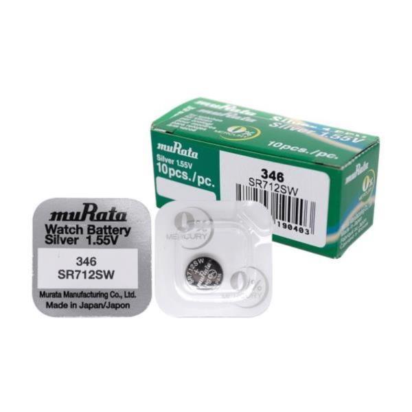 무라타 346(SR712SW)(10알) 시계건전지 1.55V