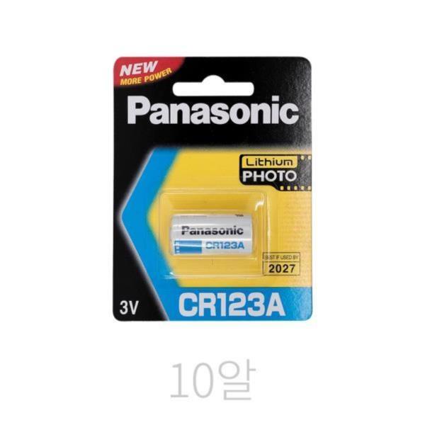 파나소닉 CR123A(10알) 3V 카메라건전지 리튬전지