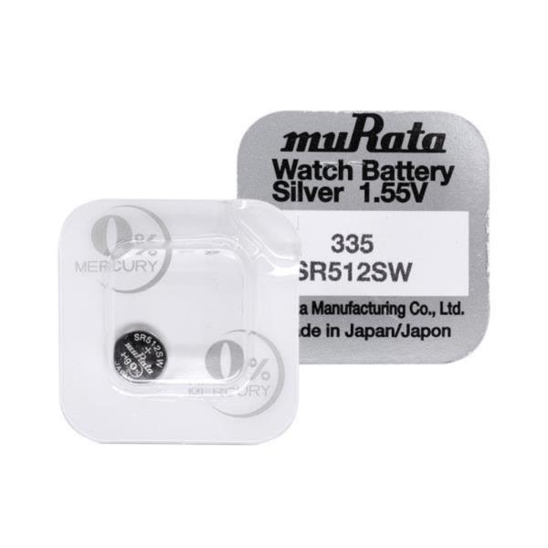 무라타 335(SR512SW)(1알) 시계건전지 1.55V