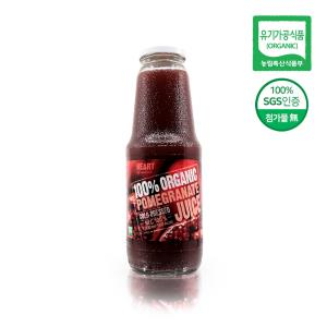 유기농 석류주스(1L) 터키산 NFC 착즙 원액 석류즙