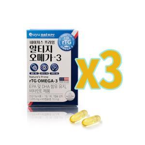 유유 알티지 오메가3(60캡슐x3박스) EPA DHA 비타민E