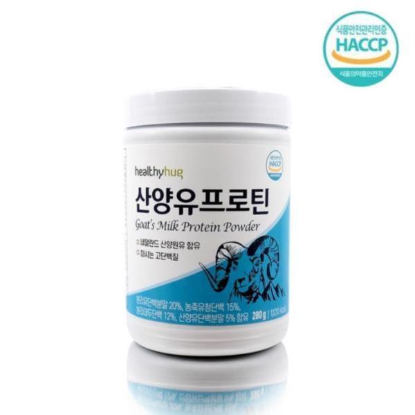 산양유 프로틴(280g) 네덜란드 산양원유 단백질