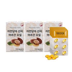 모로코산 선미 식용 아르간오일(500mgx30캡슐x3박스)