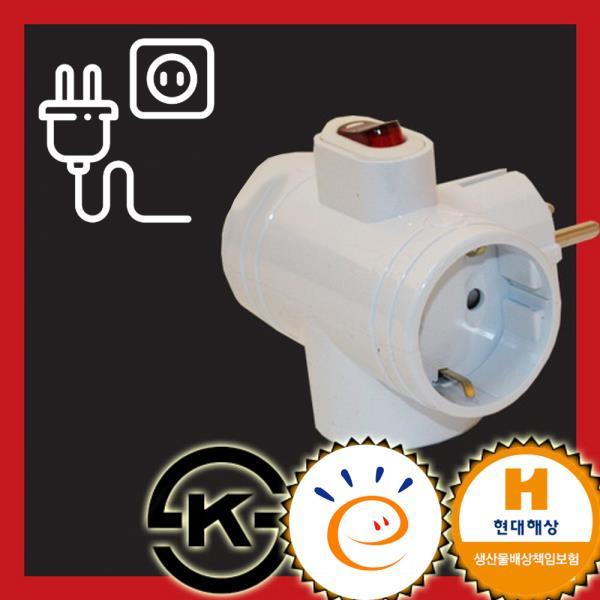 3구 T자 스위치 멀티탭 무선
